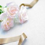 幸せな結婚をする為の考え方