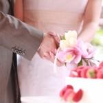 成婚までの流れ