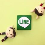 ネット婚活でのLINEのやりとりの方法